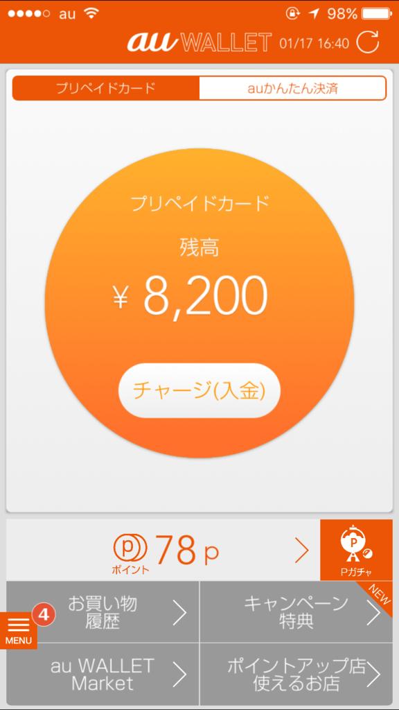 f:id:mashiroyuya:20170117171401p:plain:w250