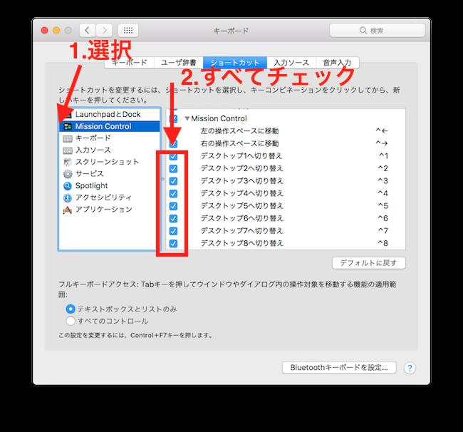 f:id:mashiroyuya:20170910115500p:plain