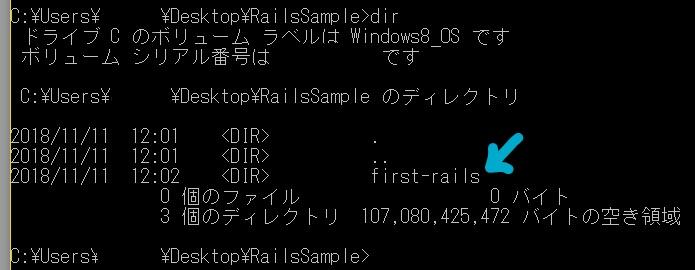 f:id:mashiroyuya:20181207100339j:plain