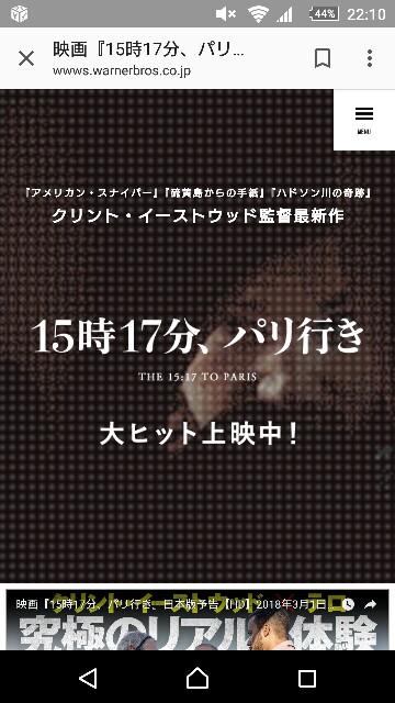 f:id:mashitomo0619:20180308221101j:image