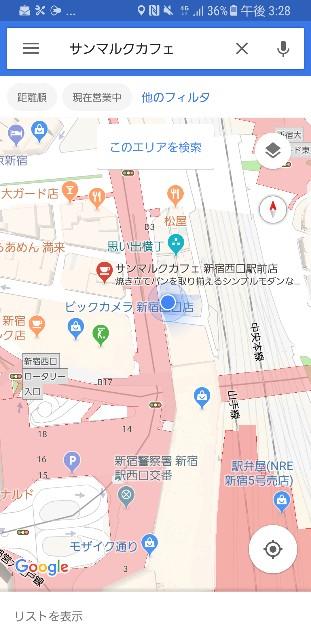 f:id:mashitomo0619:20180605152944j:image