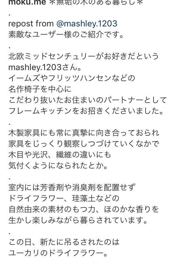 f:id:mashley_slt:20181103182355j:plain