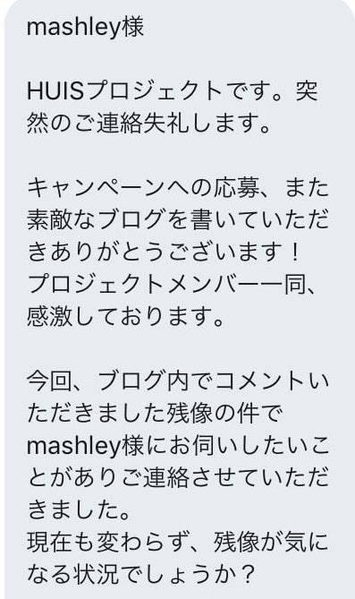 f:id:mashley_slt:20181110180644j:plain