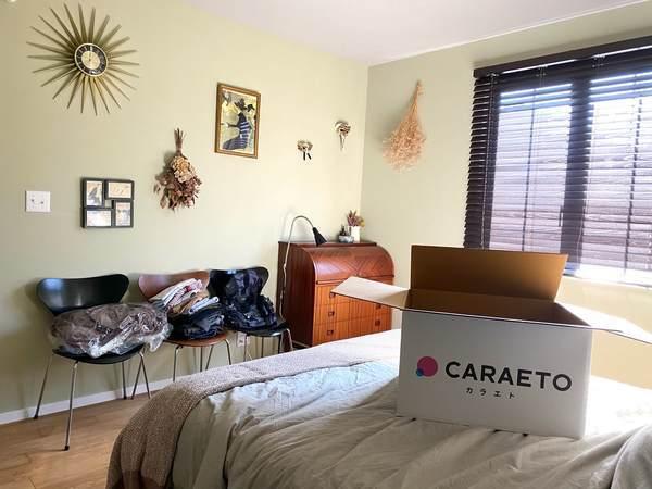 月500円の宅配型トランクルーム?「カラエト」でスムーズな収納見直し