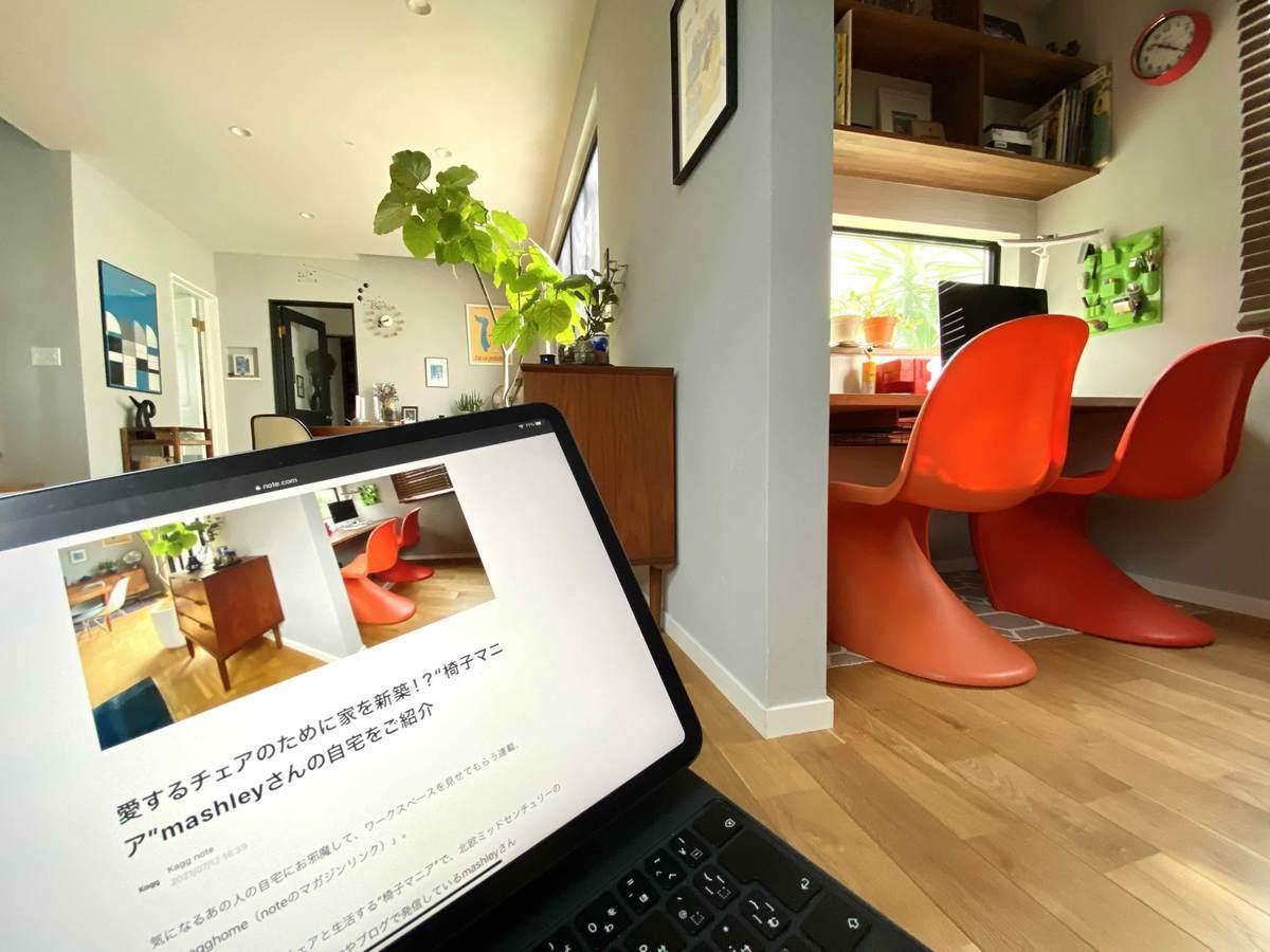 オフィスチェア選びは暮らしと向き合うことから始まる【Kagg Homeで取材記事公開】