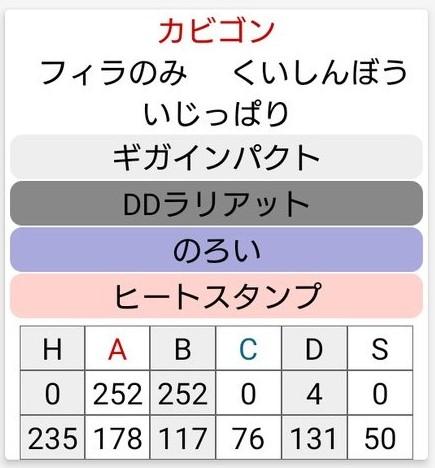 f:id:mashpok:20200702193846j:plain