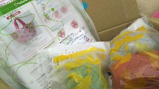 フェリシモクチュリエ編み物キット
