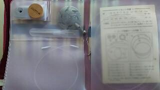 輪針セット編み物ブログ5