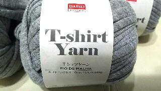 ダイソーズパゲッティ編み物ブログ