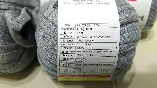 ダイソーズパゲッティ編み物ブログ1
