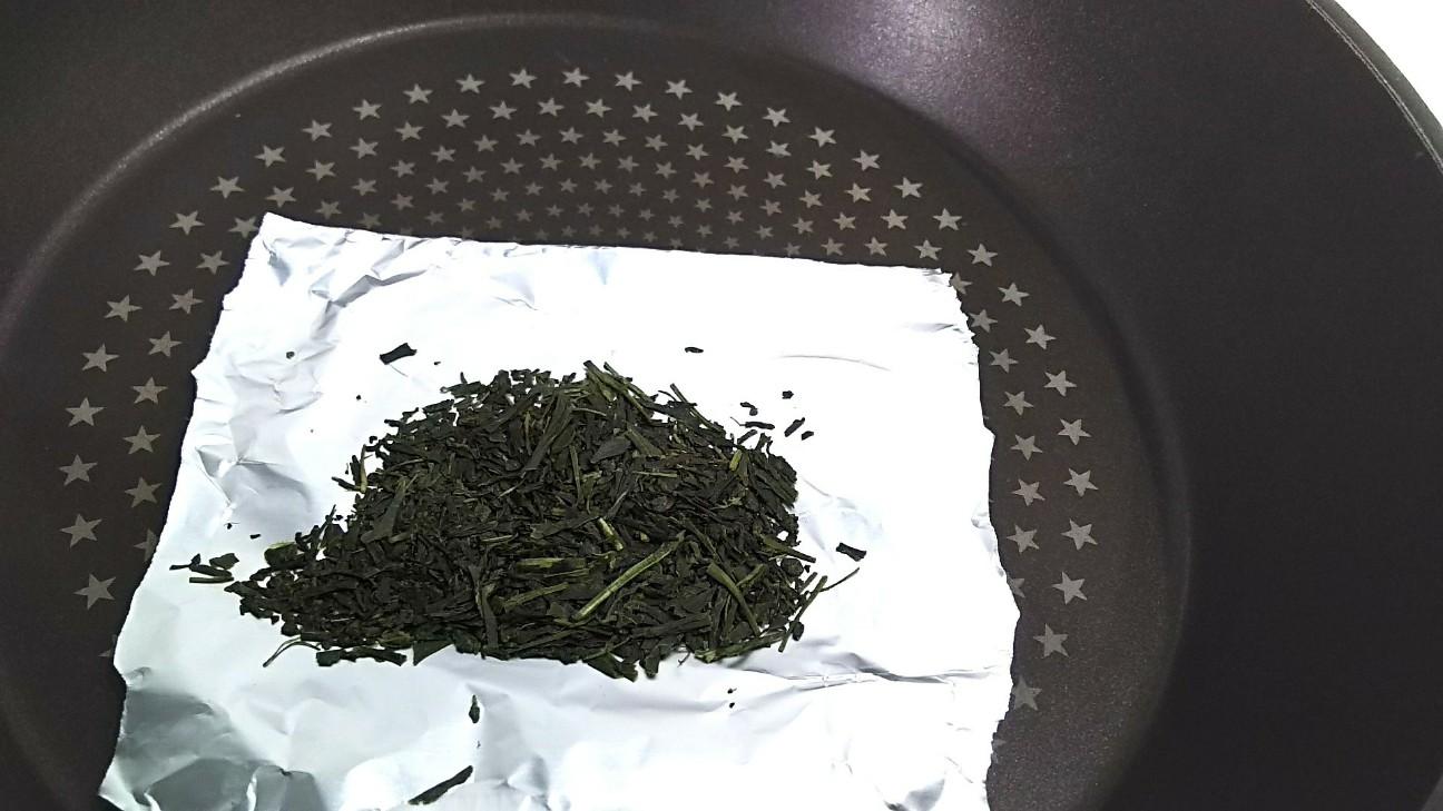 ゆる茶茶香炉2