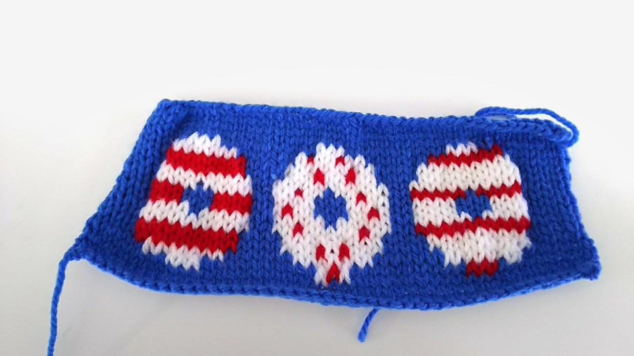 編み地浮き輪