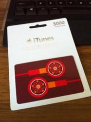 iTunes カード 3000