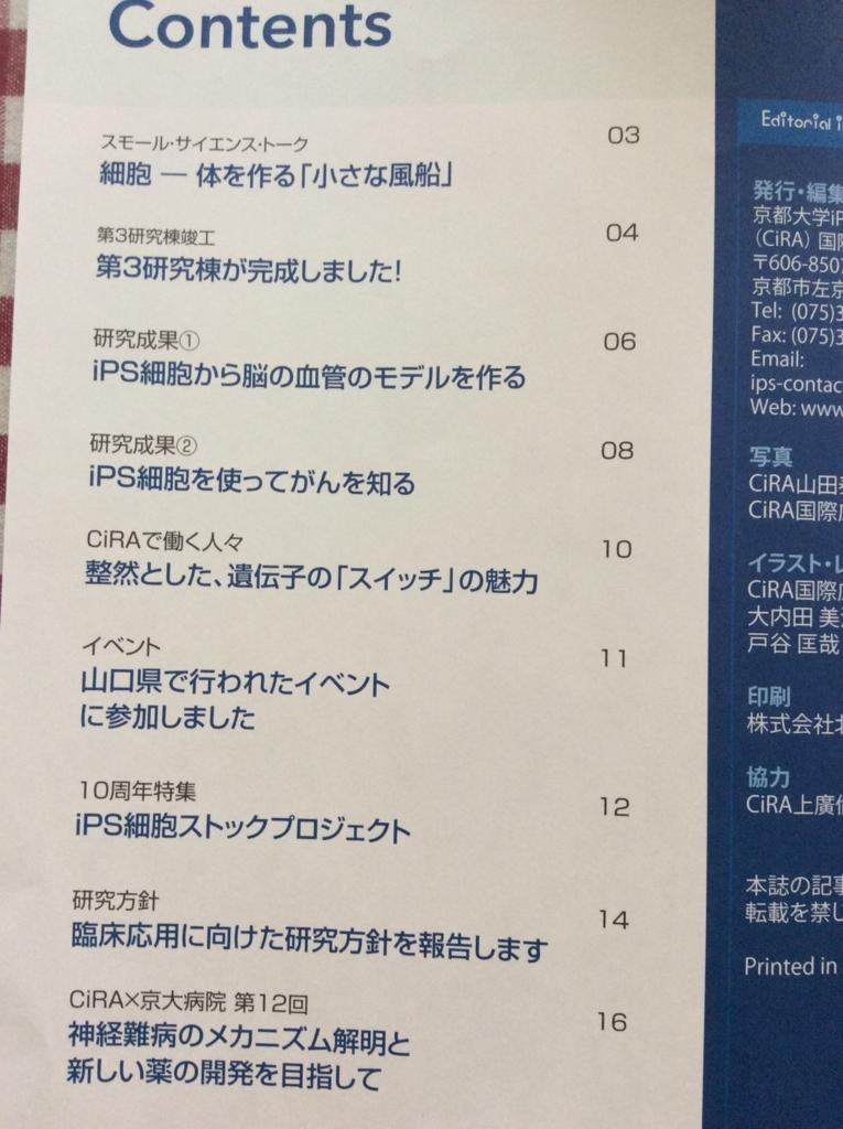 f:id:masigoka55:20170523160845j:plain