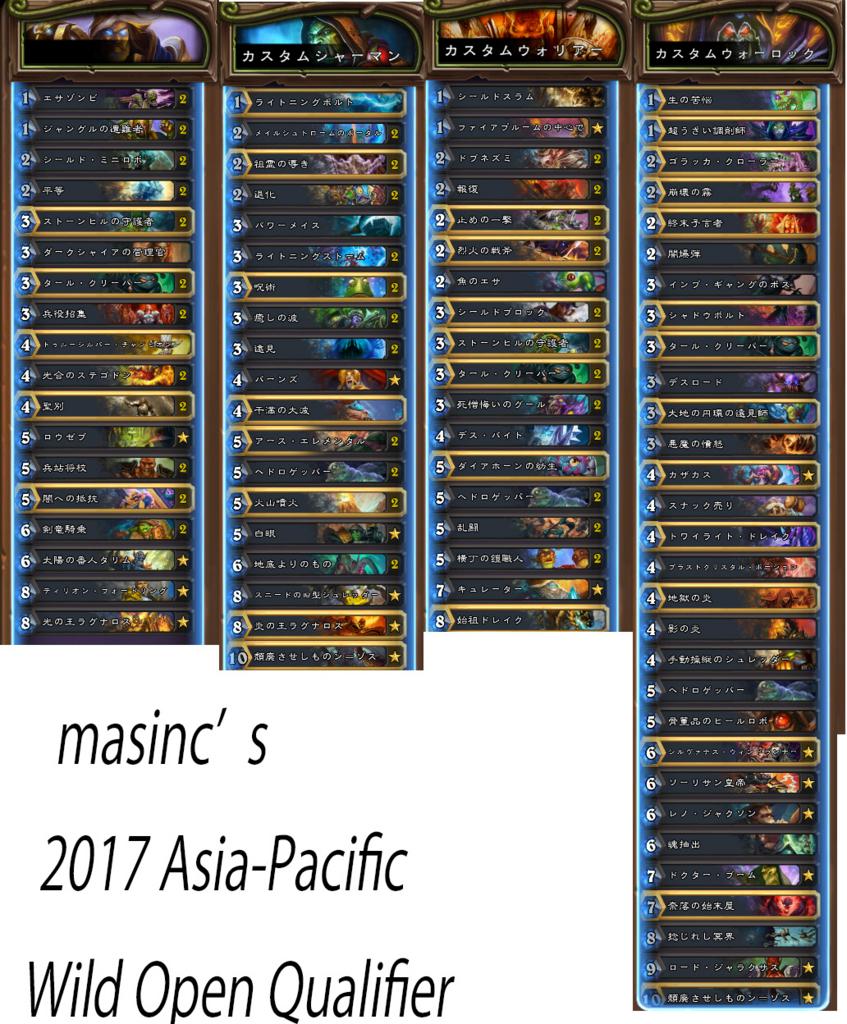 f:id:masinc000:20170705174441j:plain