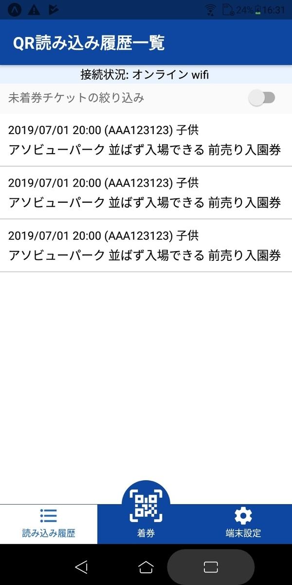 f:id:masino83:20191208003336j:plain:w300