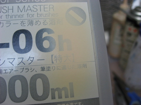 26e45021.jpg