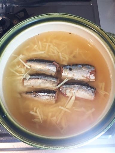サンマの炊き込みご飯の準備