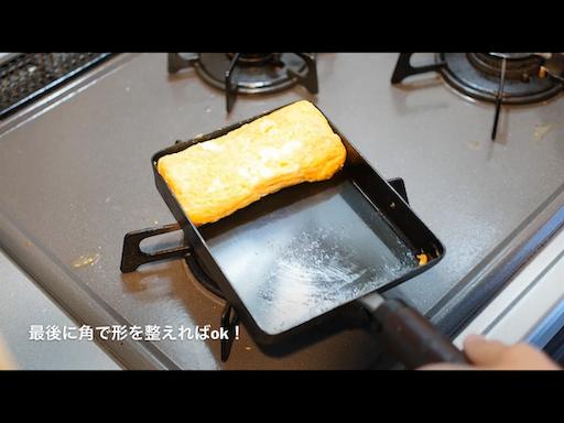 卵焼きのレシピ3