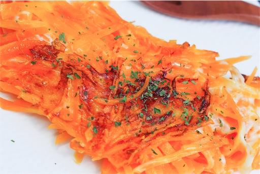 にんじんのチーズオムレツのアップ
