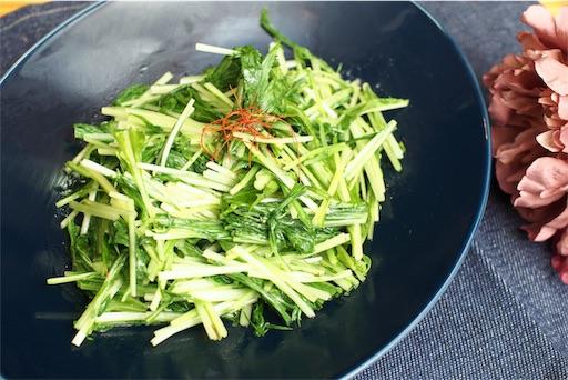 水菜を盛り付ける