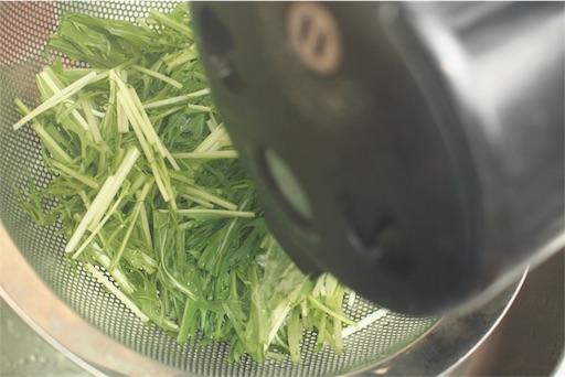 水菜にお湯を回しかける