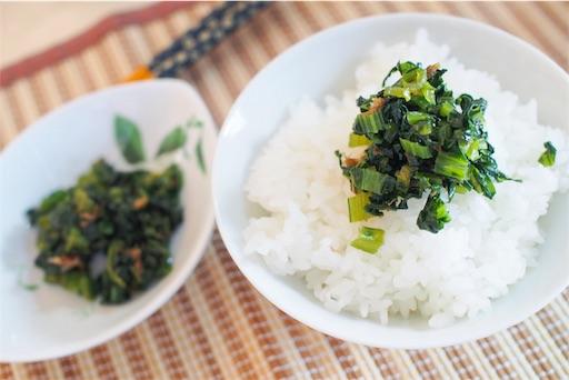 小松菜の常備菜、かつお節炒め
