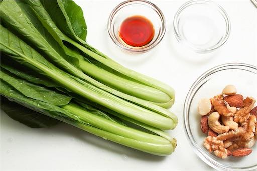 小松菜のミックスナッツ和え