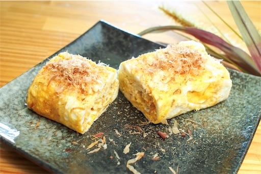 かつお節チーズ卵焼き