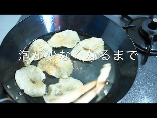 ポテトチップスを揚げる