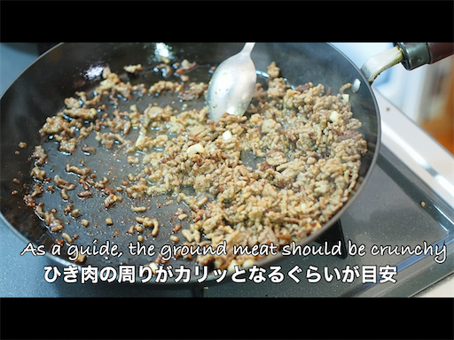 ひき肉を炒める