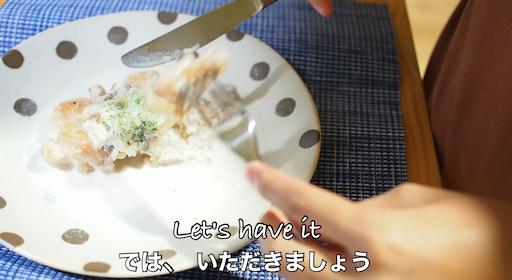 チキンフリカッセを食べる