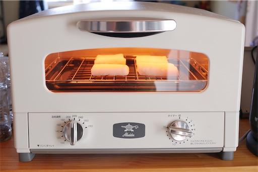 トースターで餅を焼く