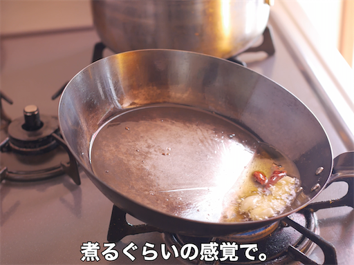 オリーブオイルへ香りを移す