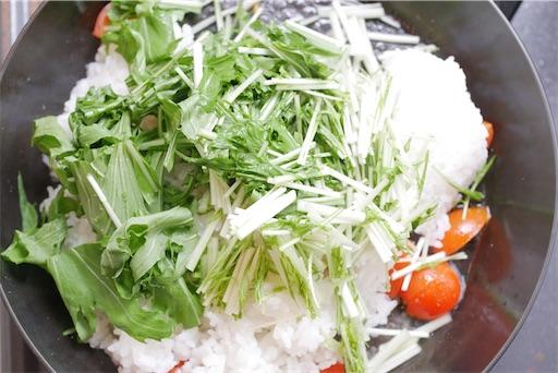 ミニトマト、水菜、ご飯を混ぜる