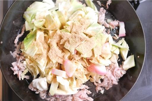 粉末ソースで野菜を蒸す