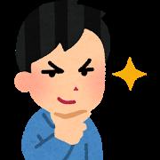 f:id:maskednishioka:20170301230750p:plain