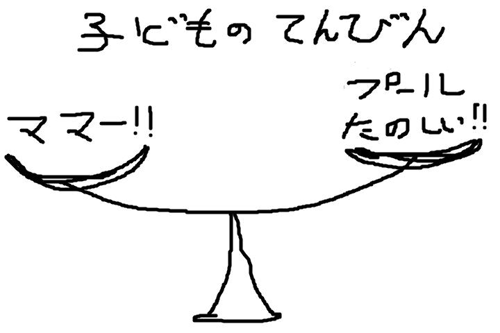 f:id:maskednishioka:20170302181137p:plain