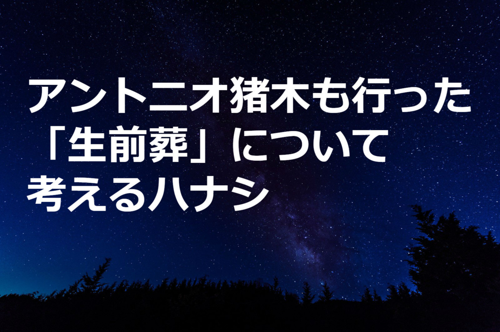 f:id:maskednishioka:20171022121652j:plain