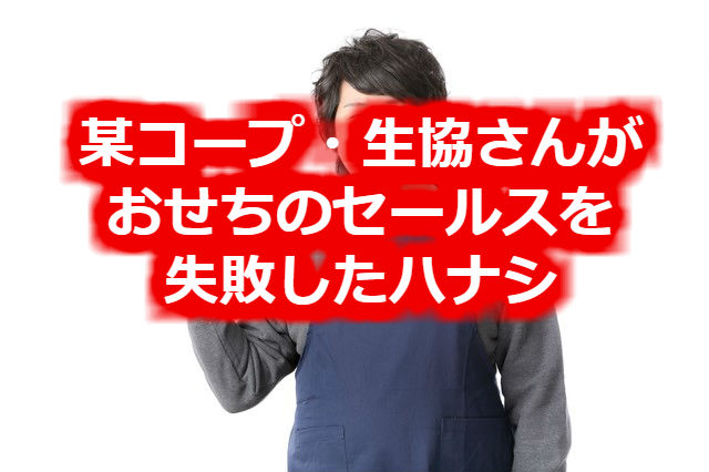 f:id:maskednishioka:20171114105317j:plain