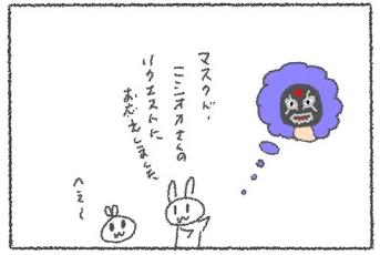 f:id:maskednishioka:20171126111934p:plain