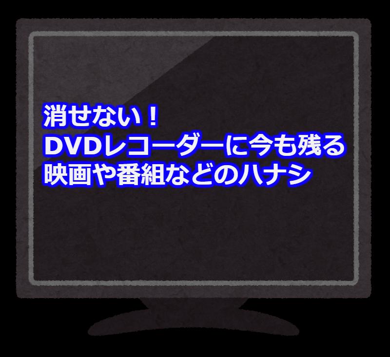 f:id:maskednishioka:20180120161830p:plain