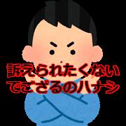 f:id:maskednishioka:20180201131638p:plain