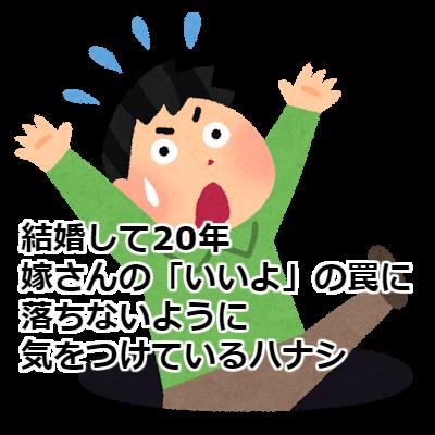 f:id:maskednishioka:20180210105055p:plain
