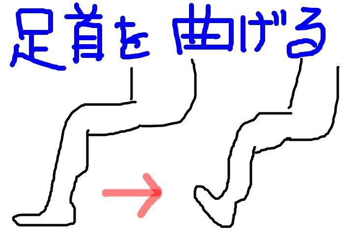 f:id:maskednishioka:20190821125432j:plain