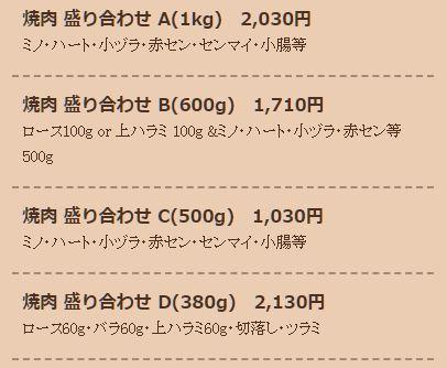 f:id:maskednishioka:20200220094002j:plain