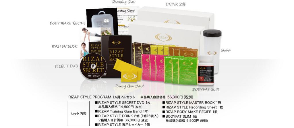 f:id:massa55-yonekura:20170718230411j:plain