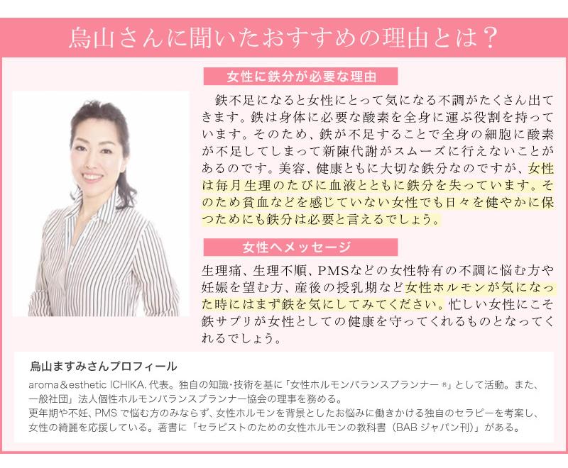 f:id:massa55-yonekura:20170726085533j:plain