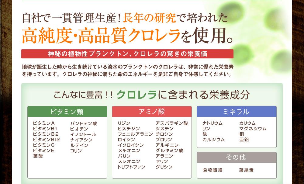 f:id:massa55-yonekura:20170726163723j:plain