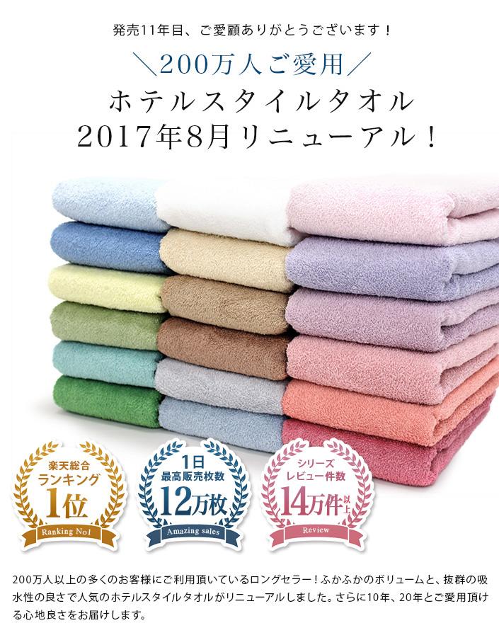 f:id:massa55-yonekura:20170818053551j:plain